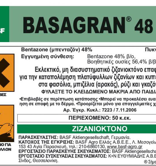 Basagran_48_SL_4d4f2b5a04b1e
