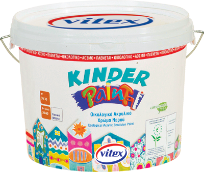 CF_KINDER_PAINT__4ec252088acc7