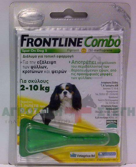 Frontline_compo__4d48555f22601
