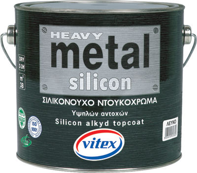 METAL_SILICON_GL_4eb2be94558b0