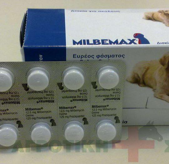 MILBEMAX_4da6ea8d9b755