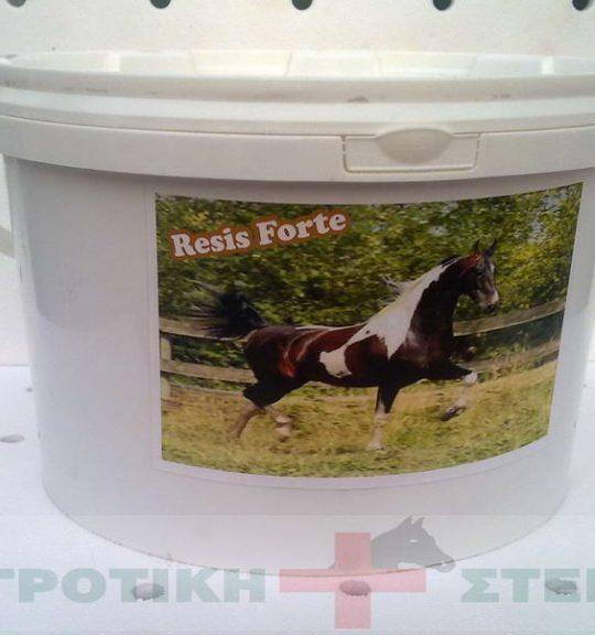 RESIS_FORTE_5kg_4dc02e2f5c090