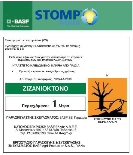 Stomp_Aqua_4d52fae3bcd59