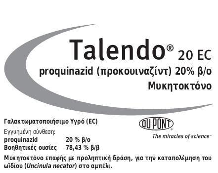TALENDO_20___EC_4d4082d5ab887