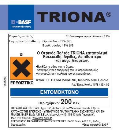 Triona_4d543b856cbb8