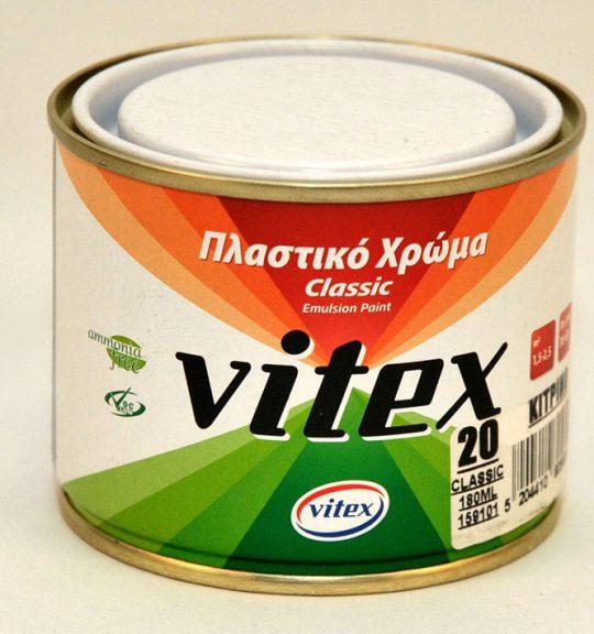 VITEX_CLASSIC_50_4eb01be1535dd