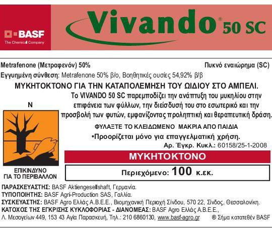 Vivando_50_SC_4d52fd16e9e13