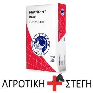 p_nutrifert_base_300_r