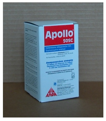 APOLLO_50_SC_54648538ca77d