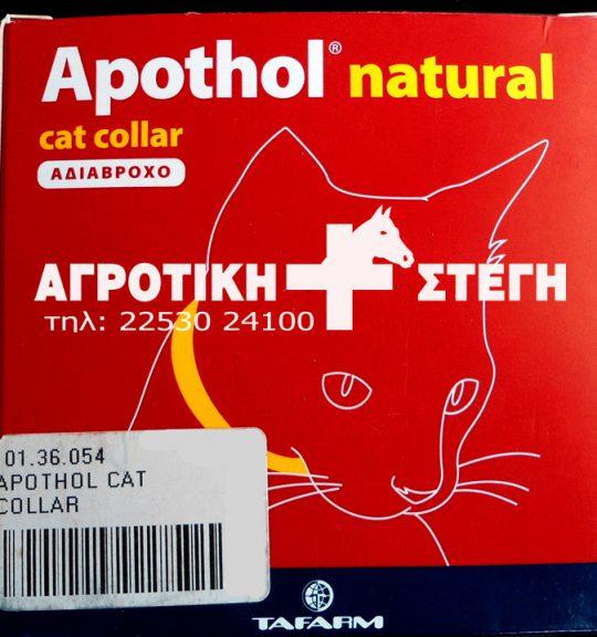 APOTHOL_natural_50af20c0ee774