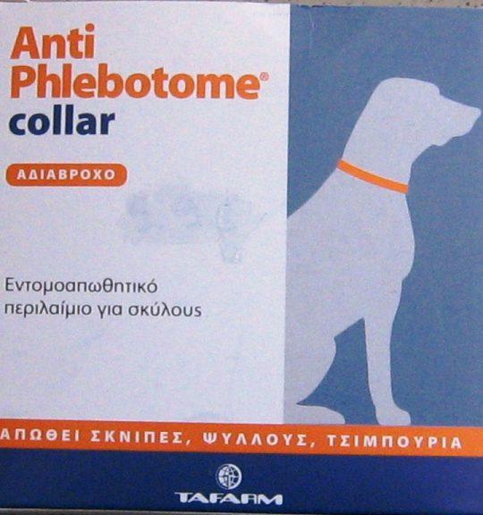 Anti_Phlebotome__4fd30857b5960