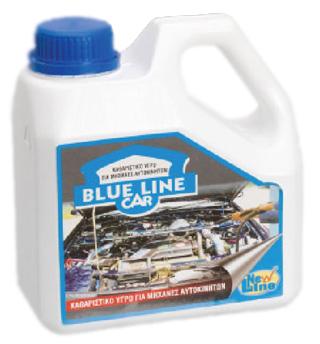 Blue_Line_Car_1L_4fbf3a9d5d91e