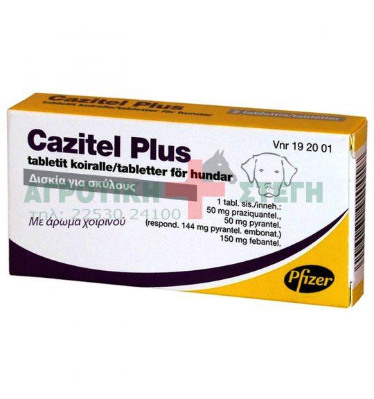Cazitel_Plus_____5184a7bf858ec