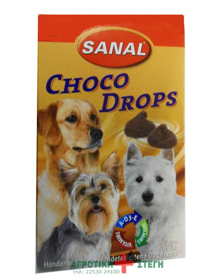 Choco_Drops_5256c7422f2c9
