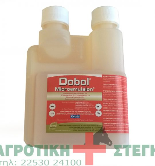 Dobol_microemuls_53a80dbe0c6bf