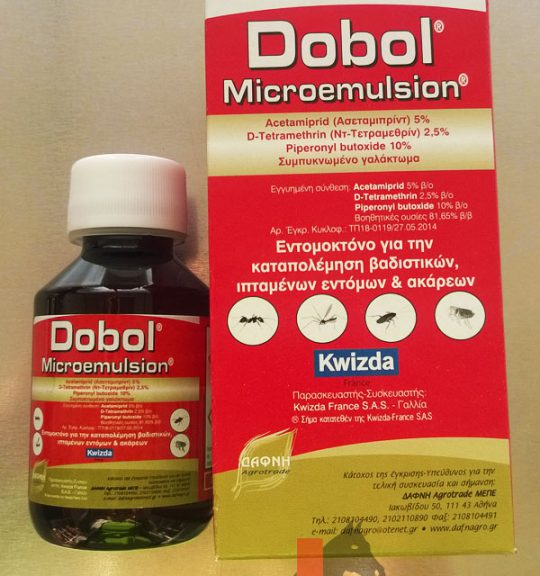 Dobol_microemuls_5550c767b6481