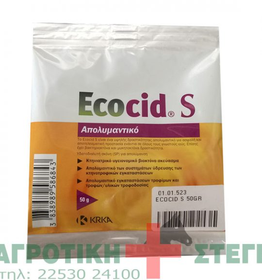 Ecosid_S_54a142f1b9b2a