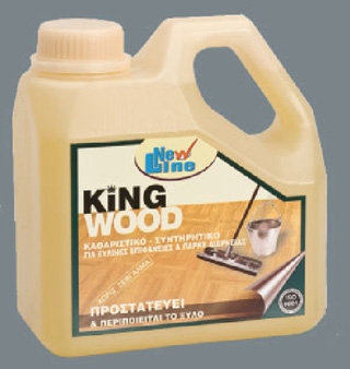 King_Wood_4fbf6793071cd