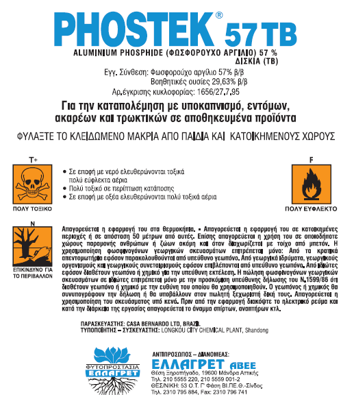 PHOSTEK_57_TABLE_4fbc0d1a2e2e0