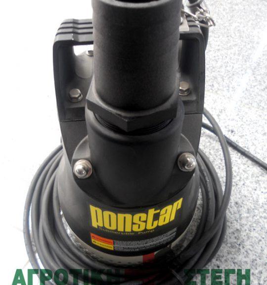 Ponstar_Pump_4fc0ae22f169f