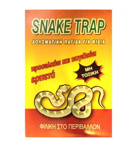 Snake_Trap_4fd1b4c20b557