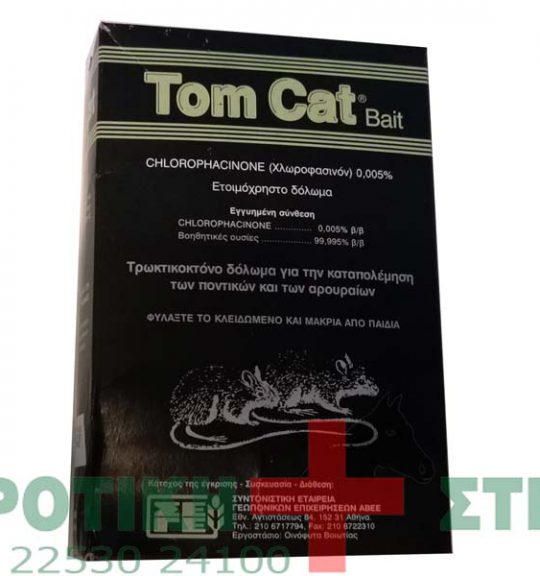 TOM_CAT_BAITS_1K_54244c326f3b2