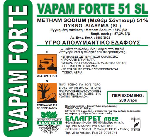VAPAM_FORTE_51_S_4fc3587ee3b36