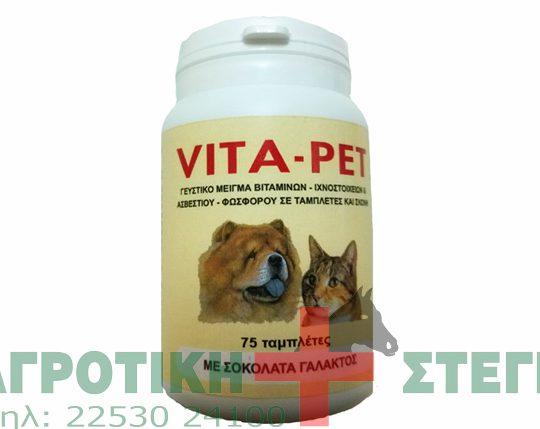 VITA_PET_75_TABS_5644c23dbae49