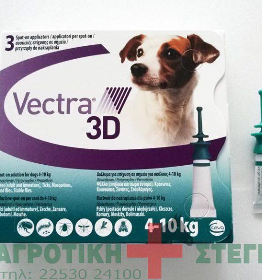 Vectra_3D_4___10_5335200f9d563