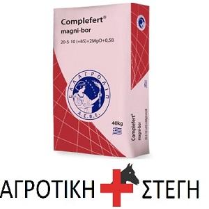 p_complefert_magnibor_300_r