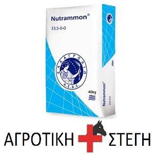 p_nutrammon_33.5_300_r