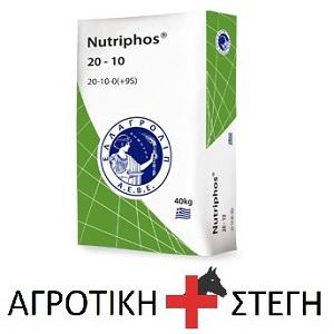 p_nutriphos_20-10_300_r