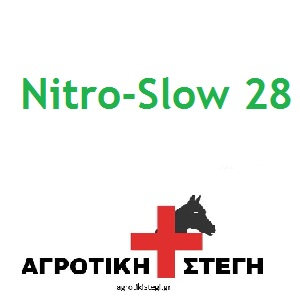 nitro slow