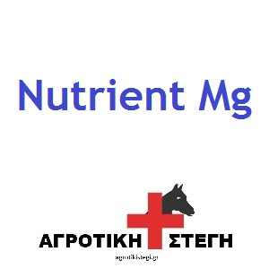 nutrient mg