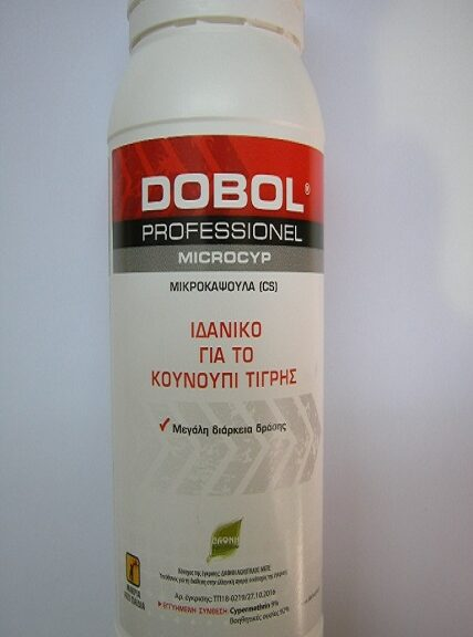 DOBOL-microcyp-500-ml site